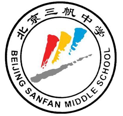 青岛求实校园标志